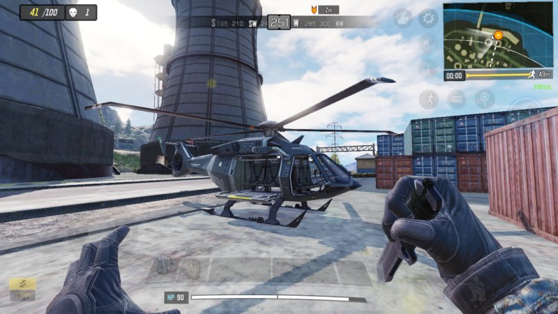 Helicopter location in Call of Duty: Mobile