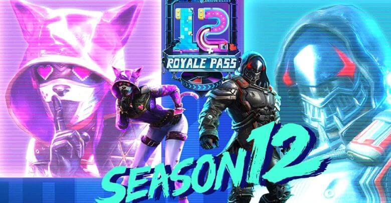 PUBG Mobile season 12, PUBG Mobile 2nd Anniversary update
