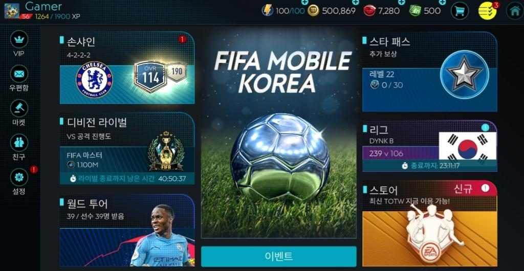 FIFA Mobile 20 in South Korea