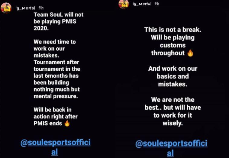 Soul PMIS 2020
