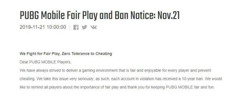 PUBG fair play notice