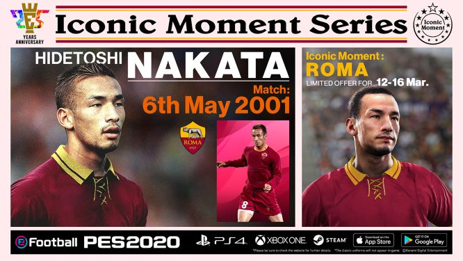 Roma Iconic Moments Nakata