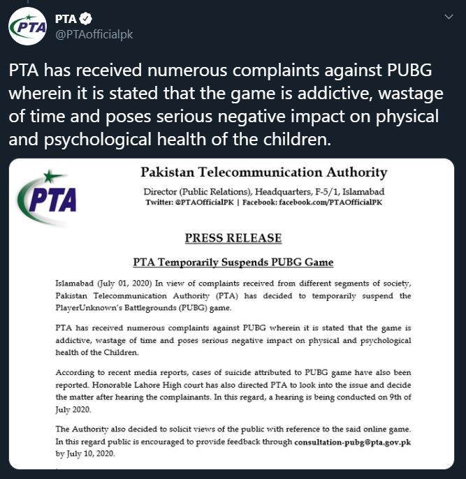 Pakistan bans PUBG Mobile