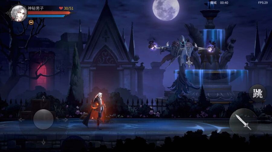 Moonlight Rhapsody Castlevania Mobile