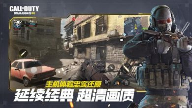 cod mobile china