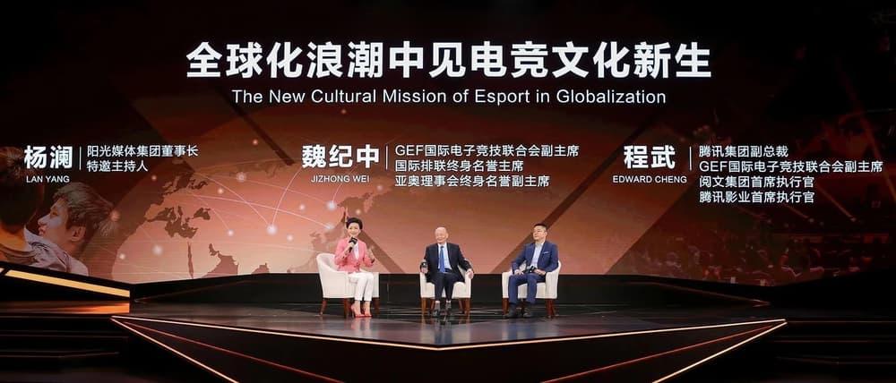2020 Global Esports Summit