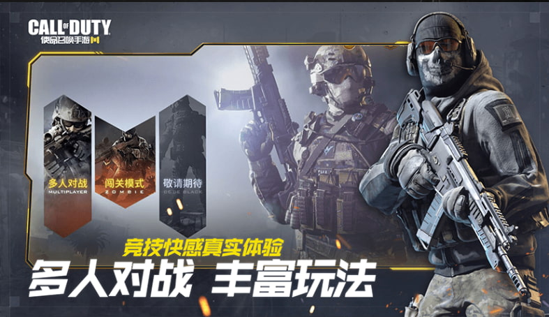 COD Mobile gets approval in China in the changing climate for imported games