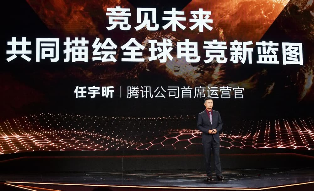Mark Ren, Chief Operating Officer of Tencent in Global eSports Summit 2020