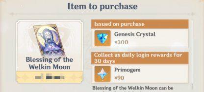 Genshin Impact Discord Giveaway