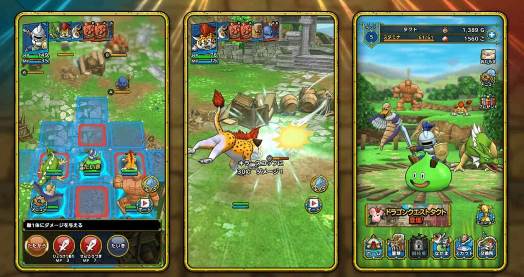 Dragon Quest Tact released