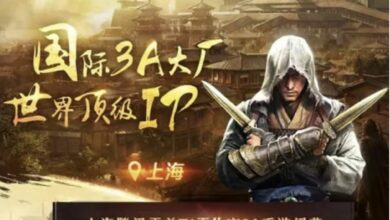 Assassin's Creed mobile Tencent